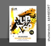 music party flyer  template or... | Shutterstock .eps vector #664485397