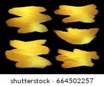 gold foil watercolor texture... | Shutterstock . vector #664502257