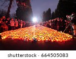 Small photo of ZAGREB, CROATIA - NOVEMBER 01, 2016: Zagreb cemetery Mirogoj on All Saints Day visited by thousands of people light candles for their deceased family members.