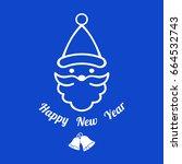 digital vector blue happy new... | Shutterstock .eps vector #664532743