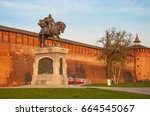 monument to prince dmitry... | Shutterstock . vector #664545067