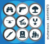 combat icons set. collection of ... | Shutterstock .eps vector #664549873