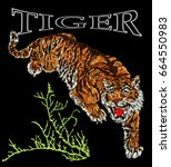 hand drawn tiger with... | Shutterstock .eps vector #664550983