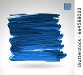 blue brush stroke and texture.... | Shutterstock .eps vector #664588033