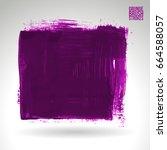 purple brush stroke and texture.... | Shutterstock .eps vector #664588057