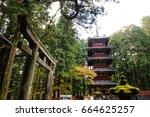 Nikko Japan  November 2016 ...