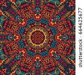 colorful tribal ethnic festive... | Shutterstock .eps vector #664625677