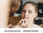 beauty girl | Shutterstock . vector #664626463