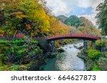 view of shinkyo bridge in...   Shutterstock . vector #664627873