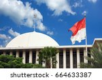 the dome of istiqlal mosque ...   Shutterstock . vector #664633387