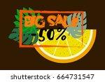 vector orange and monstera... | Shutterstock .eps vector #664731547