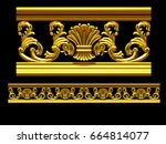 golden  ornamental segment  ... | Shutterstock . vector #664814077