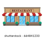 restaurant building icon flat... | Shutterstock .eps vector #664841233