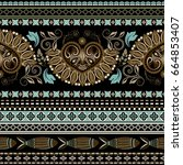 geometric ornament for ceramics ... | Shutterstock . vector #664853407