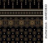 geometric ornament for ceramics ... | Shutterstock . vector #664853833