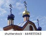 Small photo of Christian religion