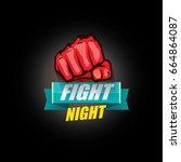 fight night vector modern... | Shutterstock .eps vector #664864087