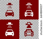 car wash sign. vector. bordo... | Shutterstock .eps vector #664884037