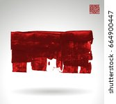 red brush stroke and texture.... | Shutterstock .eps vector #664900447