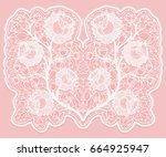 lacy floral bouquet. white lace ... | Shutterstock .eps vector #664925947