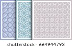 decorative panels set for laser ... | Shutterstock .eps vector #664944793
