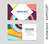 abstract vector layout... | Shutterstock .eps vector #664952287
