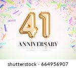 41 anniversary celebration with ... | Shutterstock . vector #664956907