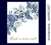 romantic invitation. wedding ... | Shutterstock .eps vector #664962307