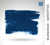 blue brush stroke and texture.... | Shutterstock .eps vector #665019733
