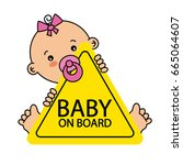 baby on board sign | Shutterstock .eps vector #665064607