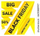big sales banner design. ribbon ... | Shutterstock .eps vector #665088997