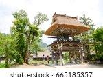bell tower in shirakawa go in