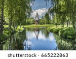 Golden Ring Of Russia. Kostrom...