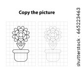 flower copy the picture   game... | Shutterstock .eps vector #665223463