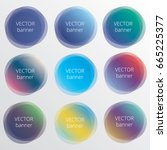 vector colorful abstract round... | Shutterstock .eps vector #665225377