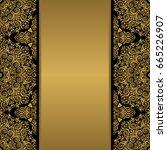 template frame design for... | Shutterstock .eps vector #665226907