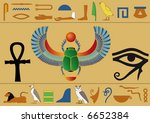 set of egyptian icons and... | Shutterstock .eps vector #6652384