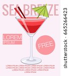 poster with alcohol cocktail.... | Shutterstock .eps vector #665266423