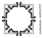 black and white silhouette... | Shutterstock .eps vector #665312797