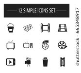 set of 12 editable filming...