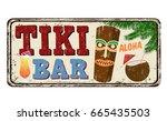 tiki bar vintage rusty metal... | Shutterstock .eps vector #665435503