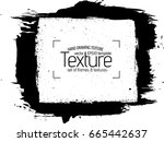grunge texture with distressed... | Shutterstock .eps vector #665442637