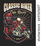 classic biker cafe racer | Shutterstock .eps vector #665565607