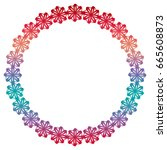 beautiful gradient frame. color ... | Shutterstock . vector #665608873