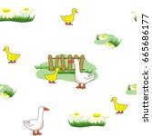 vector seamless pattern... | Shutterstock .eps vector #665686177