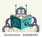 data technology and machine...   Shutterstock .eps vector #665686393