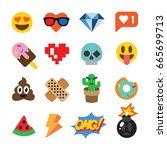 set of cute emoticons  stickers ... | Shutterstock .eps vector #665699713