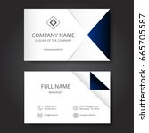 business card  vector | Shutterstock .eps vector #665705587