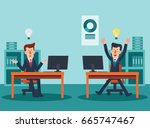 businessmen working in office... | Shutterstock .eps vector #665747467