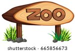 zoo sign made of wood... | Shutterstock .eps vector #665856673